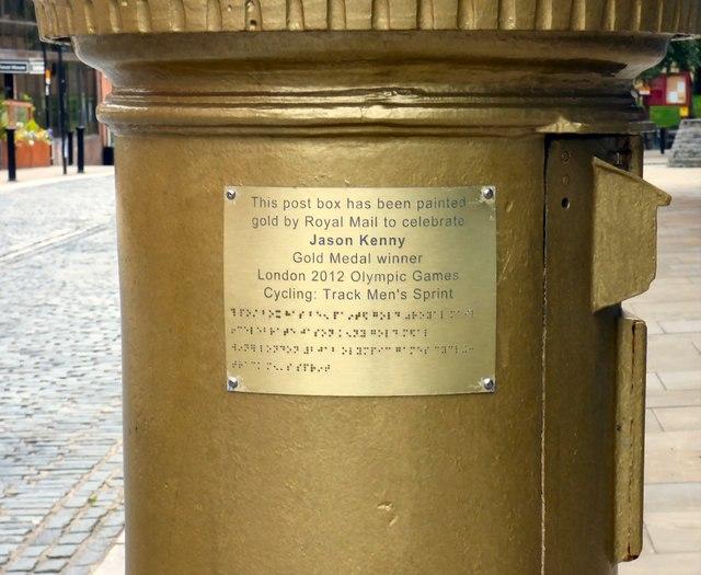 Jason Kenny's gold postbox
