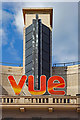 TQ2980 : Vue West End cinema, Leicester Square by Julian Osley
