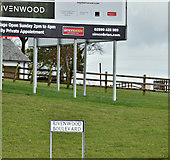 J5174 : Rivenwood, Newtownards - April 2017(5) by Albert Bridge