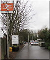 ST7082 : Yate railway station name sign by Jaggery