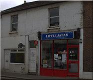 TQ0464 : Little Japan takeaway, Addlestone by Robert Eva