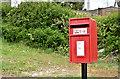 J4460 : Postbox BT23 406, Carrickmannan, Saintfield/Darragh Cross (April 2017) by Albert Bridge