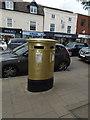 SU8586 : Golden Post box - Marlow by Paul Gillett