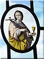 TG3018 : St John, Hoveton: stained glass detail (g) by Basher Eyre