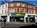 SO8505 : Subway shop in Stroud town centre by Jaggery