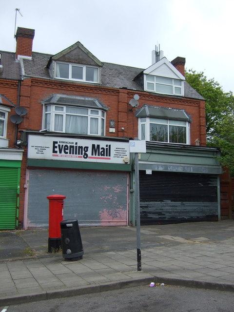Shops on Highfield Road, Yardley