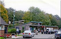TQ0893 : Moor Park station exterior, 2006 by Ben Brooksbank