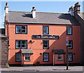 NY1441 : The Grapes Hotel, Aspatria - May 2017 (2) by The Carlisle Kid