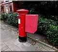 SJ6552 : Queen Elizabeth II pillarbox and Royal Mail drop box, Millstone Lane, Nantwich by Jaggery