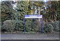 TA0532 : Cottingham Station by N Chadwick