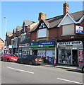 ST3087 : Outlet shop closing down sale, Handpost, Newport by Jaggery