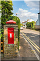 TQ4265 : Victorian postbox by Ian Capper