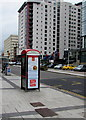 ST1876 : McDonald's advert on a Cardiff city centre phonebox by Jaggery