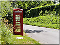 ST7834 : Defibrillator Box on Bells Lane by David Dixon