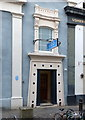 ST5773 : Entrance to the Lido by Alan Murray-Rust