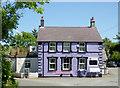SN7368 : The Teifi Inn at Ffair-rhos in Ceredigion by Roger  Kidd