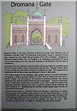 X1096 : Dromana Gate, Dromana Bridge, near Cappoquin (2) by Mike Searle