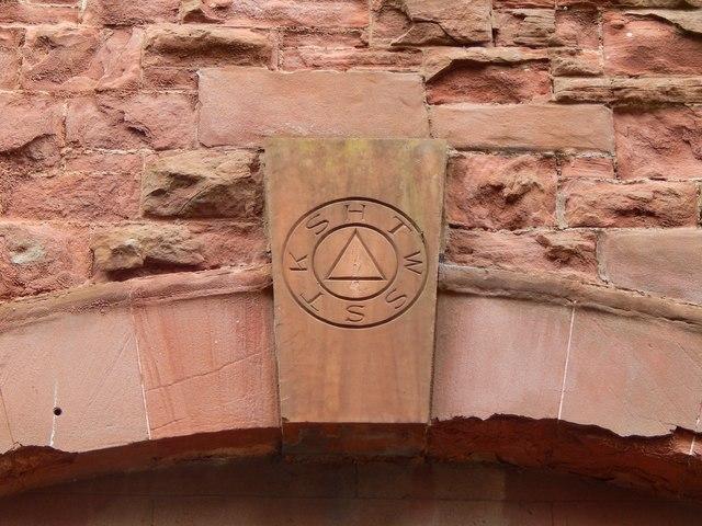 Masonic Lodge: keystone detail