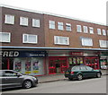 ST2280 : Iceland, Countisbury Avenue, Llanrumney, Cardiff by Jaggery
