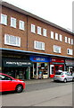 ST2280 : Porky's Butchers and Greggs in Llanrumney, Cardiff by Jaggery