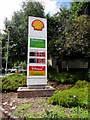 SO2913 : Waitrose Shell fuel prices, Llanfoist by Jaggery