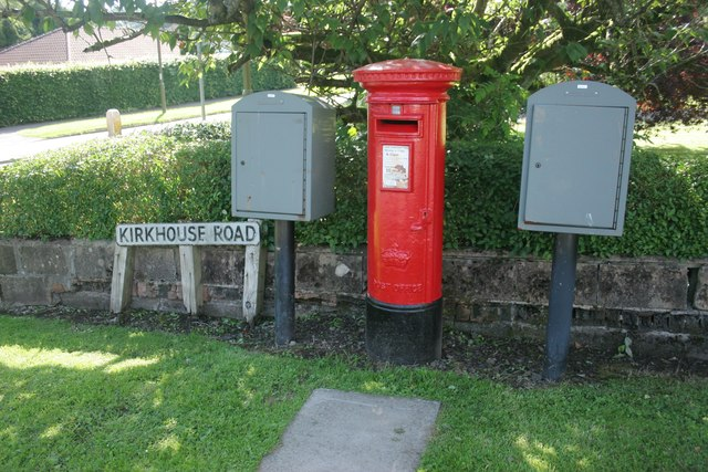 Pillar box and grey postal boxes, Kirkhouse Road