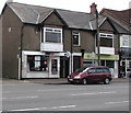 ST2179 : HSBC, Rumney, Cardiff by Jaggery