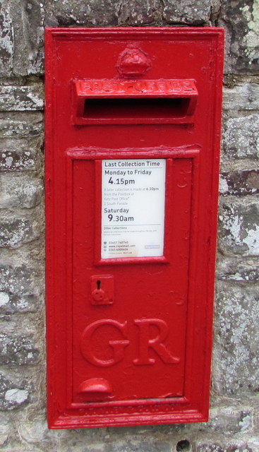 King George V postbox in a Wotton Road wall, Iron Acton