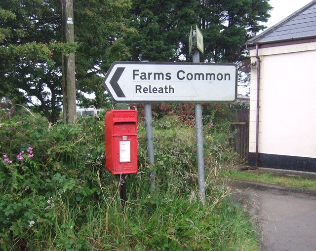 Elizabeth II postbox, Blackrock