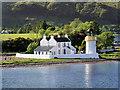 NN0163 : Lighthouse at Corran Narrows by David Dixon