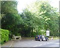 ST7666 : Horse trough by London Road West (A4) in Lambridge by David Smith