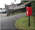 SO2613 : Queen Elizabeth II postbox, School Lane, Govilon by Jaggery