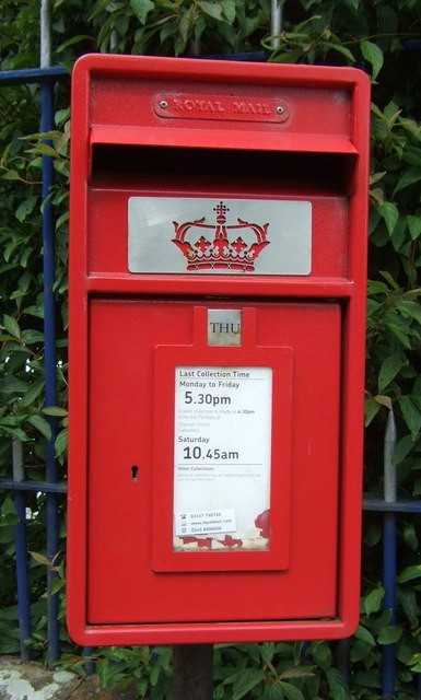 Close up, Elizabethan postbox on the A72, Torwoodlee
