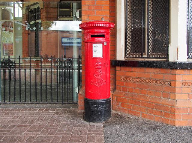 Postbox, Ballymoney