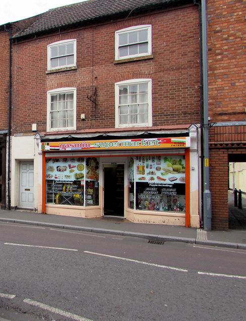 Yasmin Supermarket, 37 Lowesmoor, Worcester
