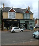 TQ2115 : Commercial Buildings (1), High Street, Henfield by Simon Carey