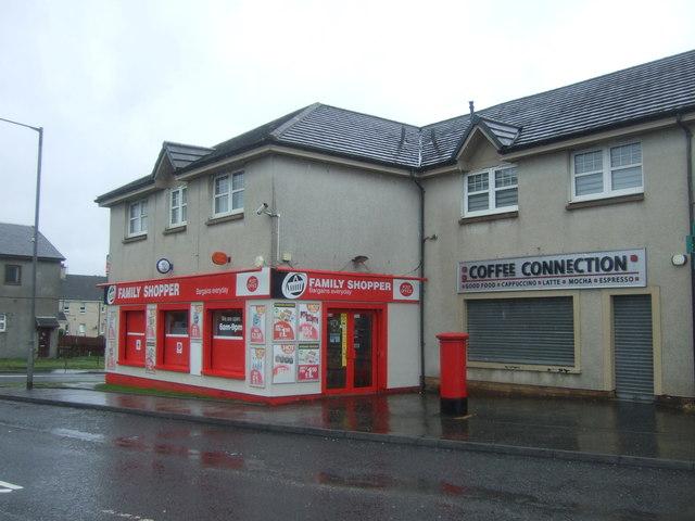 Glenmavis Post Office