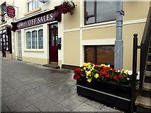 H6357 : Gormley's Off Sales, Ballygawley by Kenneth  Allen