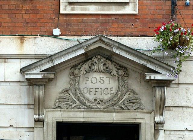 Main entrance, former Post Office, Ilkeston