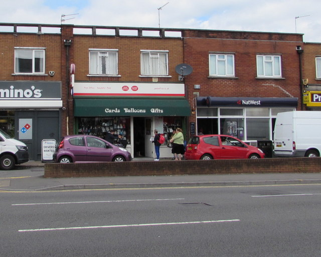 Rumney post office and Natwest bank branch, Rumney, Cardiff