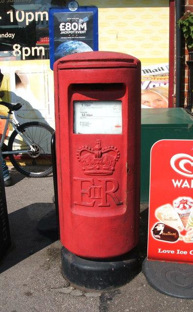 Elizabeth II postbox on Rainsford Road, Chelmsford
