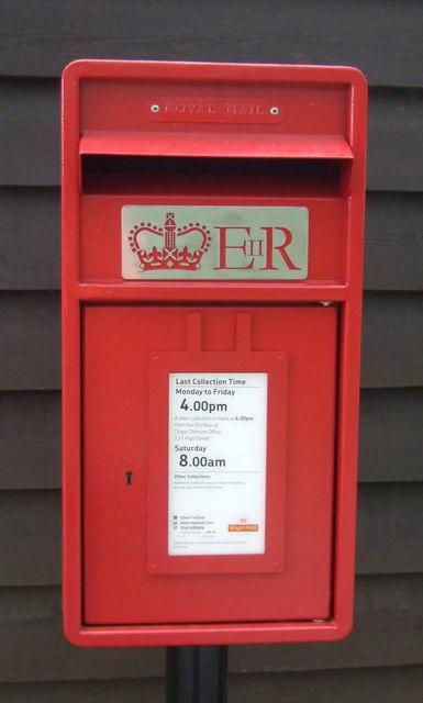 Close up, Elizabeth II postbox, Humphreys