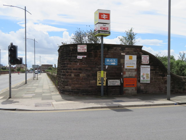 Former 'Public Convenience' in Bankhall Street, Kirkdale