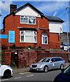 ST3088 : Devon Place Dental Practice, Newport by Jaggery