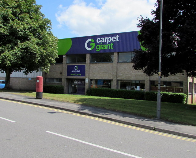 Carpet Giant entrance, Beeches Industrial Estate, Yate