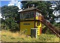 NY5046 : Armathwaite signal box by Graham Hogg