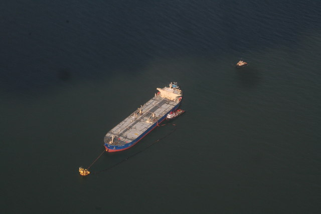 "Oil tanker ""United Grace"" at Tetney Monobuoy: aerial 2017"