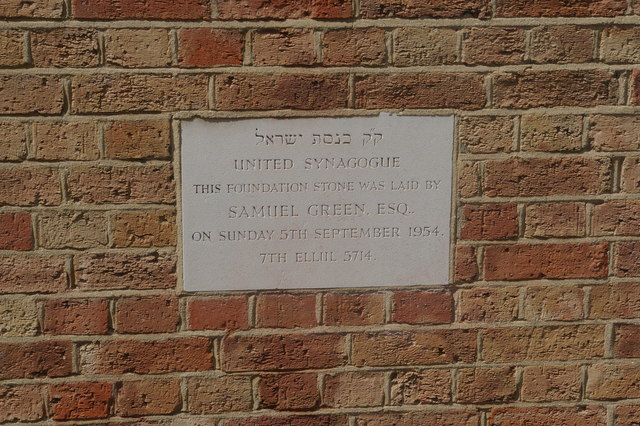 Foundation stone on United Synagogue, Brownlow Road, N11