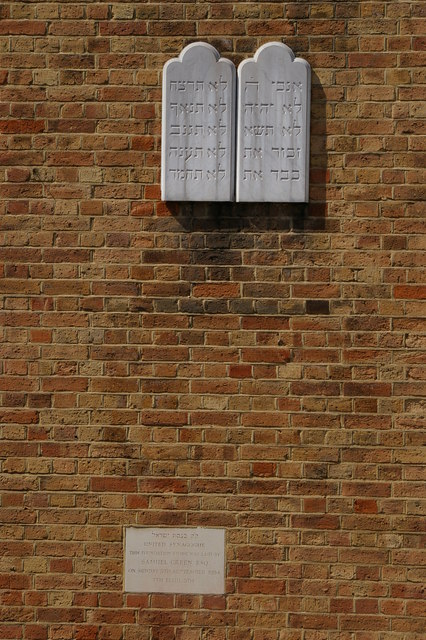 Tablets and foundation stone on United Synagogue, Brownlow Road, N11