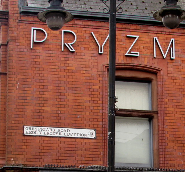 PRYZM name sign, Greyfriars Road, Cardiff